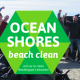 OUT4S Ocean Shores 2013 Banner