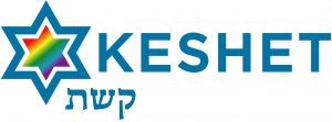 nationalkeshetlogo